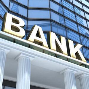 Банки Серышево