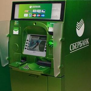 Банкоматы Серышево