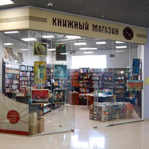 Книжные магазины Серышево