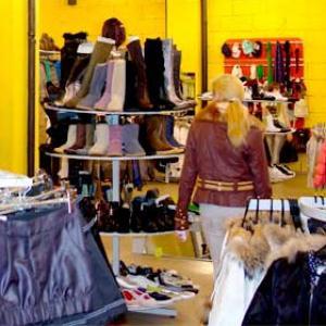 Магазины одежды и обуви Серышево