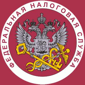 Налоговые инспекции, службы Серышево