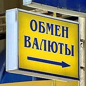 Обмен валют Серышево