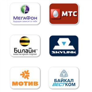 Операторы сотовой связи Серышево