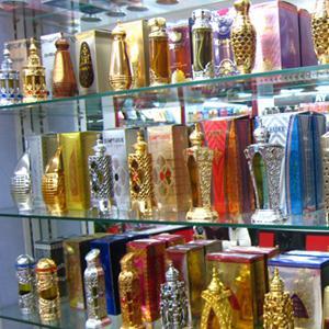 Парфюмерные магазины Серышево