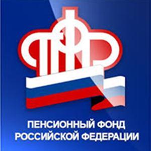 Пенсионные фонды Серышево