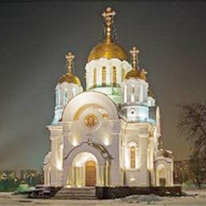 Религиозные учреждения Серышево