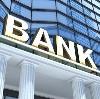 Банки в Серышево