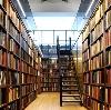 Библиотеки в Серышево
