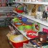 Магазины хозтоваров в Серышево