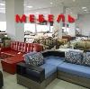 Магазины мебели в Серышево