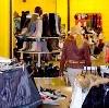 Магазины одежды и обуви в Серышево