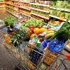 Магазины продуктов в Серышево