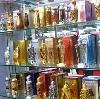 Парфюмерные магазины в Серышево